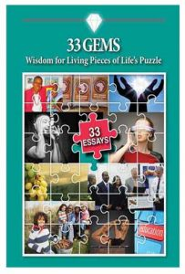 life is like a puzzle essay